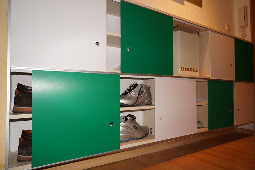 toom kreativwerkstatt schuhschrank mit schiebet ren. Black Bedroom Furniture Sets. Home Design Ideas
